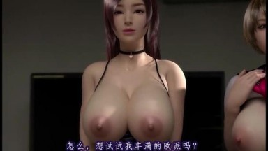 [梅麻吕3D]姉と妹の性事情 (2)